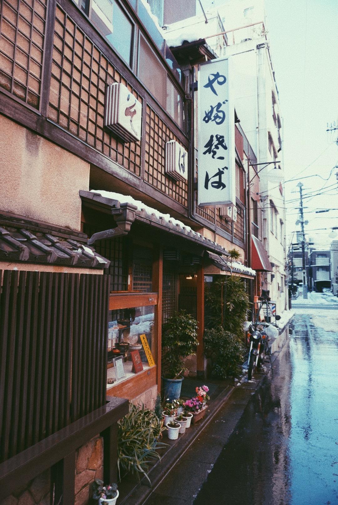 Vegan Guide to Tokyo